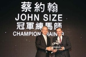 John Size