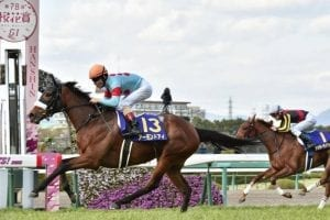 Japanese superstar Almond Eye out of the Arc