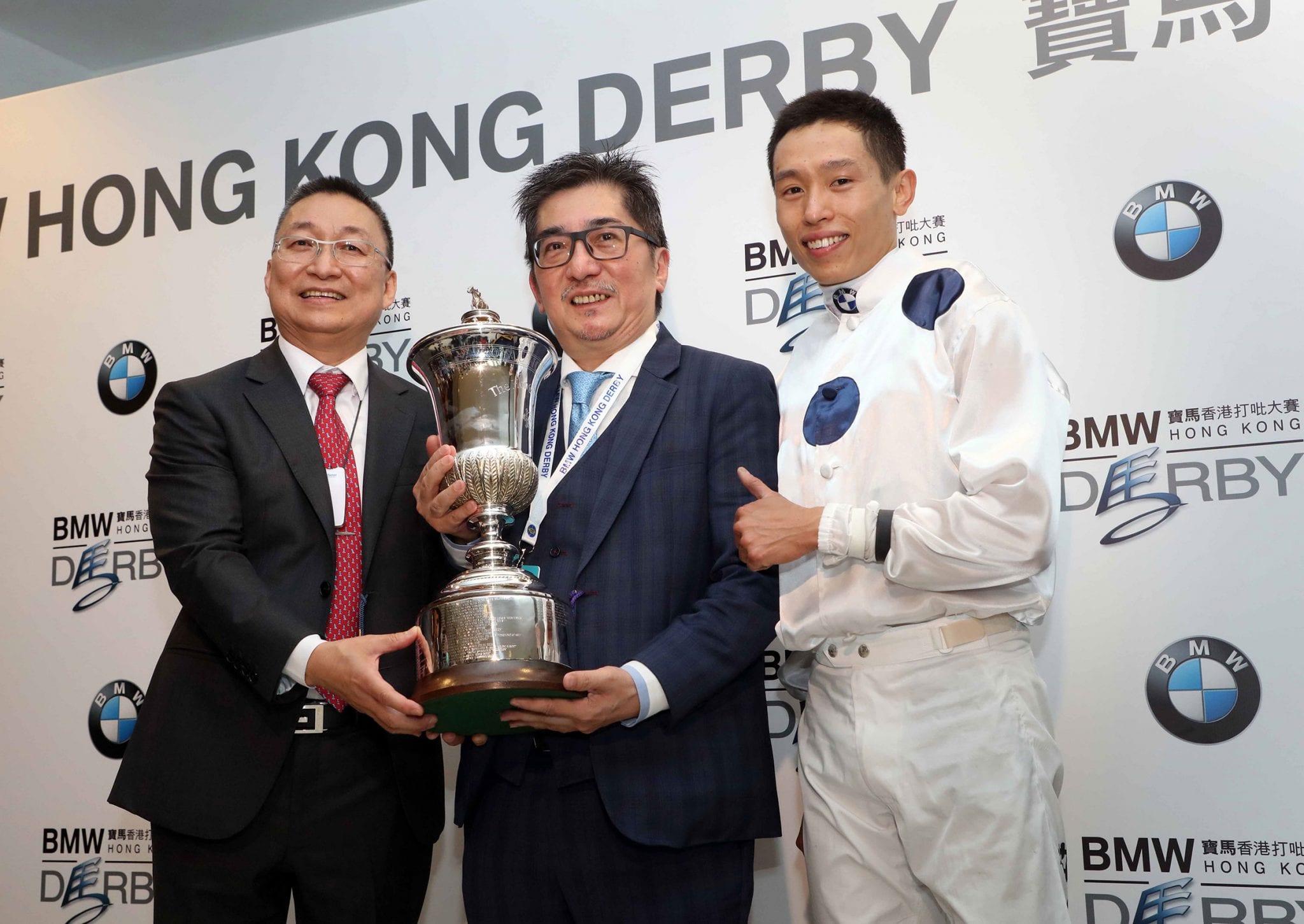 Hong Kong Derby