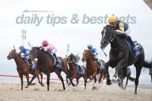 Today's horse racing tips & best bets   May 31, 2021