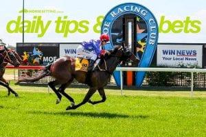 Today's horse racing tips & best bets   June 24, 2021