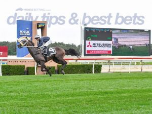 Today's horse racing tips & best bets | July 29, 2021
