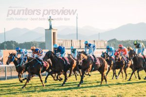 Coffs Harbour Cup Day preview & tips | Thursday, August 5