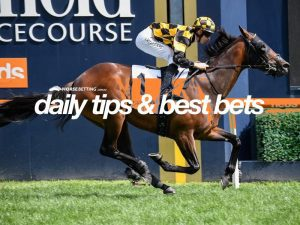 Today's horse racing tips & best bets | October 16, 2021