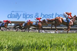 Today's horse racing tips & best bets | October 4, 2021